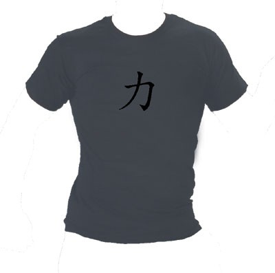 Shirt Kraft Kanji