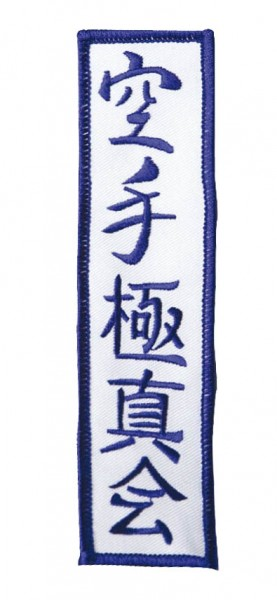Patch Kyokushinkai Karate