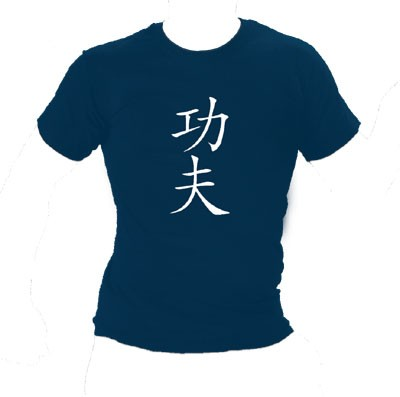 Shirt Kung Fu Kanji